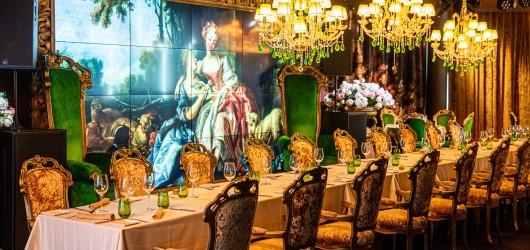 iO Restaurant